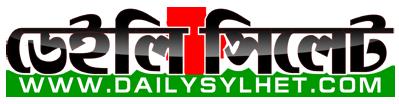 Daily Sylhet